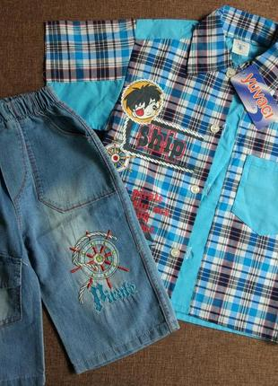 Комплект на лето летний рубашка бриджи