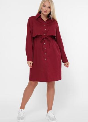 0301 платье-рубашка бордовое платье для полных женщин, арт. 55709