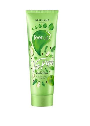 Охлаждающий крем для ног «зеленое яблоко и мята»