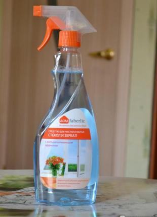 Универсальное средство для мытья стёкол и зеркал с антизапотевающим эффектом фаберлик