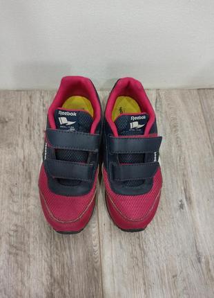 Кроссовки для мальчика rebook