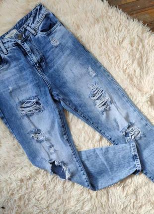 Рваные джинсы 👖