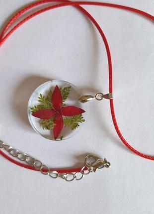 Подвеска из эпоксидной смолы с цветком из занзибара