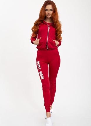 Спортивный костюм тройка красный