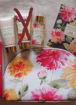 Набор laura ashley royal bloom с большой косметичкой в цветах