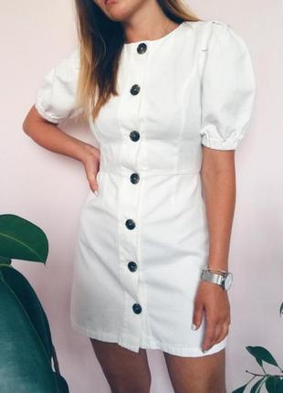 Розпродаж!!! белое платье