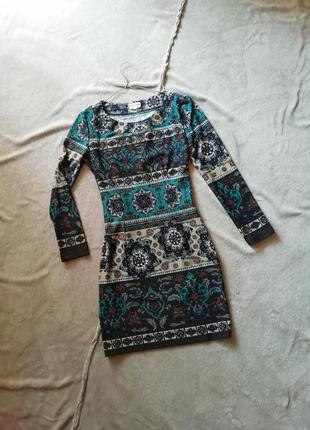Элегантное платье с оригинальной расцветкой украинского производителя