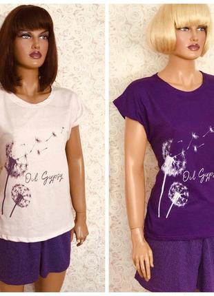 Пижама женская футболка и шорты