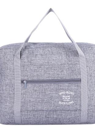 Складная дорожная сумка, сумка на чемодан