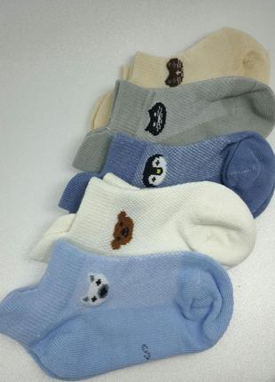 Детские короткие носочки. летние носки - сетка. спортивные носочки