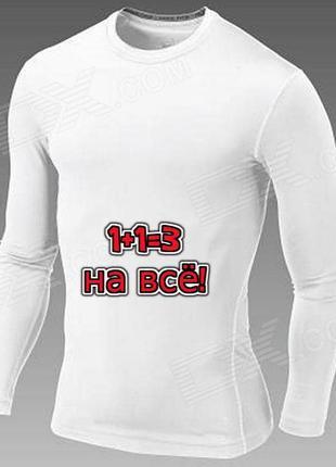 🎁1+1=3 фирменный белый спортивный свитер водолазка лонгслив next, размер 44 - 46