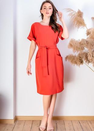 Классическое повседневное платье