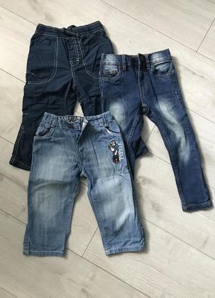 Штани/джинси