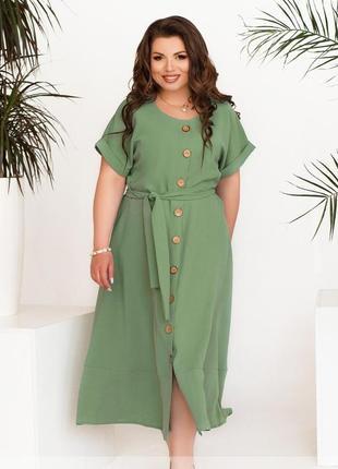 Платье большие размеры от 48 до 62-го!!! об до 144см!!!