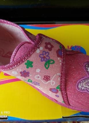 Тапочки для девочек beck