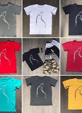 Стильні футболки