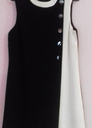 Плаття жіноче