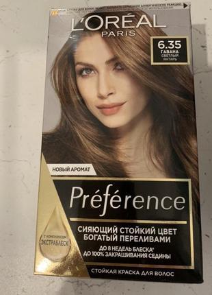 Краска для волос лореаль loreal