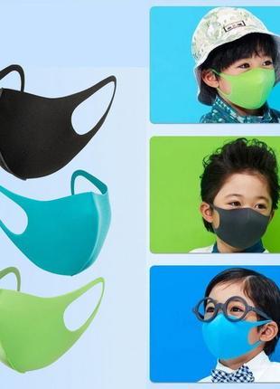 Маска на лицо детская многоразовая mask (3 шт/уп)