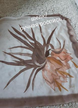 Шикарный большой шёлковый платок речная роспись, bonioch