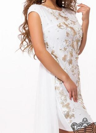 Платье 329