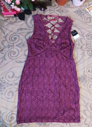 Гипюровое темно-лиловое платье