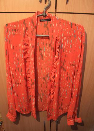 Шикарная блуза от kira plastinina
