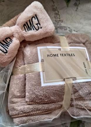 Подарочный набор полотенец+ повязка на голову