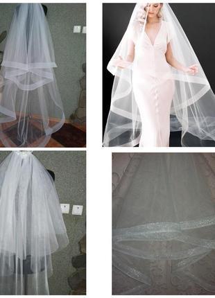 Свадебные фаты/весільні фати