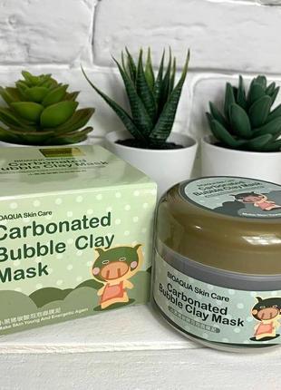Кислородная (карбонатная) маска для лица