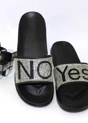 Классные шлёпанцы no yes