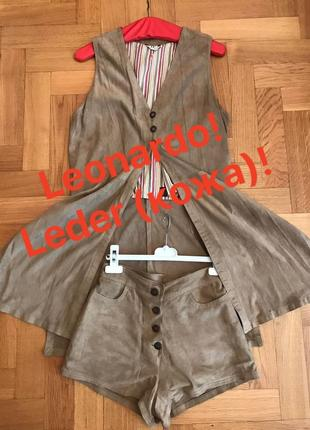 Кожаный костьюм с шортами leonardo