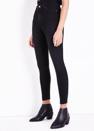 Базовые скинни джинсы с высокой посадкой new look