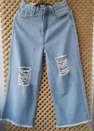 Укороченные джинсы с элементами рваности