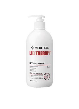 Укрепляющий кондиционер medi peel led therapy treatment 500 мл