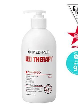 Укрепляющий шампунь medi peel led therapy treatment 500 мл