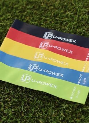 Фитнес резинки u-powex