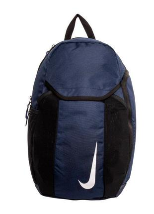 Рюкзак портфель сумка nike academy team backpack оригинал -20%