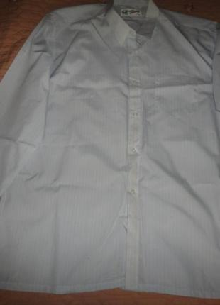 Нова рубашка(є дефект)
