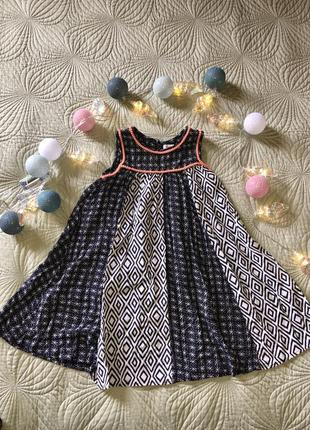 Платье сарафан blue zoo