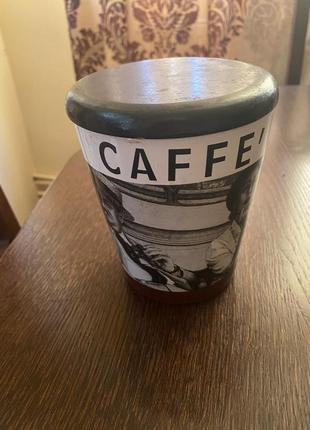 Баночка в ретро стиле для хранения кофе