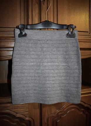 Бандажная мини юбка серая тёплая promod