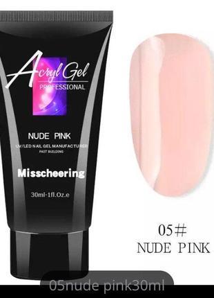 Акрил-гель  misscheering nude pink 30ml (05)