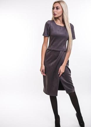 Шикарное замшевое платье красивого серого цвета