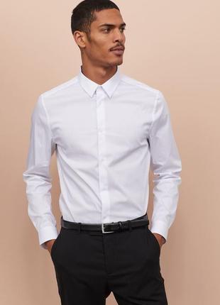 Рубашка сорочка мужская чоловіча слим белая коттон качественная h&m