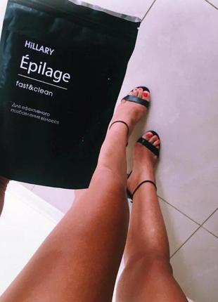 Гранулы воск (средство) для эпиляции hillary epilage