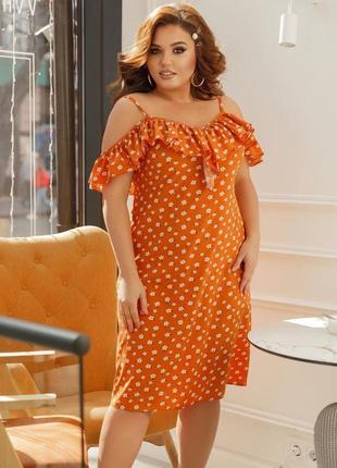 Короткое оранжевое (терракотовое) платье с рюшей в цветочный мелкий принт (летнее)