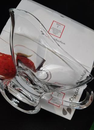 Соусник ,стекло