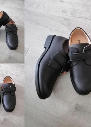 Туфли школьный для мальчика