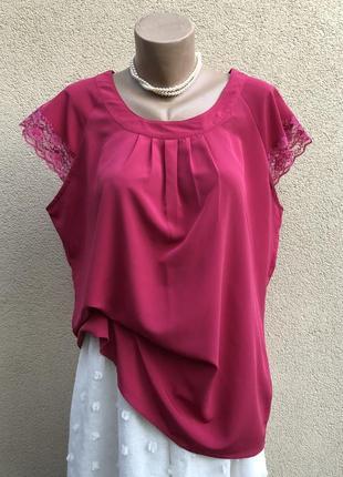 Малиновая,нарядная блузка,кофточка с кружевом,большого размера